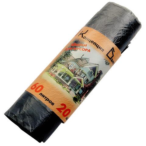 Мешки для мусора, 60 л, комплект 20 шт., рулон, ПНД, стандарт, 60х72 см, 12 мкм, черные, КБ