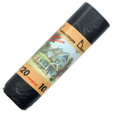 Мешки для мусора, 120 л, комплект 10 шт., рулон, ПНД, стандарт, 70х110 см, 15 мкм, черные, КБ
