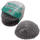 Губки (мочалки) бытовые VITALUX, комплект 3 шт., металлические сетчатые