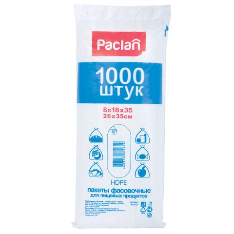 Пакеты фасовочные PACLAN, комплект 1000 шт., ПНД, 18+8×35 (26×35), 8 мкм, евроупаковка