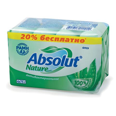 Мыло туалетное 300 г, ABSOLUT (Абсолют), комплект 4 шт. х 75 г, «Алоэ», антибактериальное