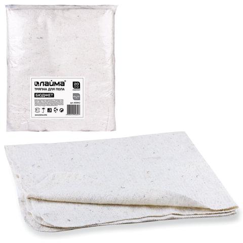 Тряпки для мытья пола ЛАЙМА стандарт, комплект 20 шт., 100×80 см, 80% хлопок, 20% полиэфир, 190 г/<wbr/>м<sup>2</sup>