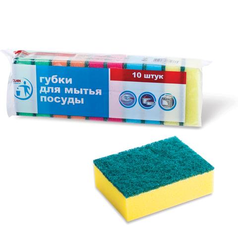 Губки бытовые PACLAN, комплект 10 шт., «Professional», с чистящим слоем, 22×80×50 мм