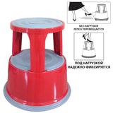 Лестница-тумба BRAUBERG (БРАУБЕРГ), 43 см, 2 ступени, передвижная, металлическая, вес 4,7кг, красная