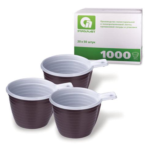 Одноразовые чашки, комплект 1000 шт. (20 уп. по 50), пластиковые, для чая и кофе, 180 мл, бело-кор.