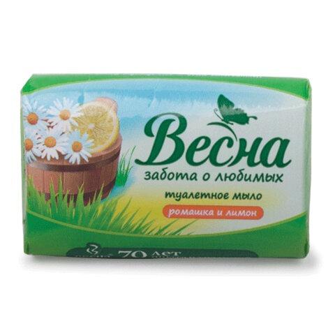 """Мыло туалетное 90 г, """"Весна"""", """"Ромашка и лимон"""""""