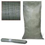 Мешки полипропиленовые до 50 кг, комплект 10 шт., 105×55 см, вес 52 г, вторичное сырье, зеленые