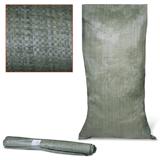 Мешки полипропиленовые до 50 кг, комплект 10 шт., 105×55 см, вес 75 г, без вкладыша, втор. сырье
