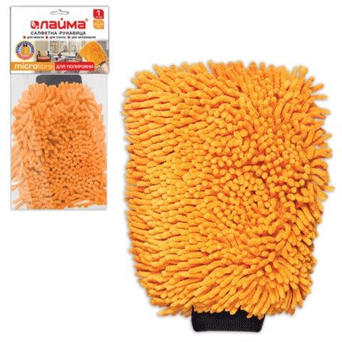 Салфетка-рукавица для полировки ЛАЙМА, микрофибра, 23×16 см, оранжевая