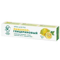 Крем для рук 50 мл, НЕВСКАЯ КОСМЕТИКА «Лимонно-глицериновый», увлажняющий и питающий