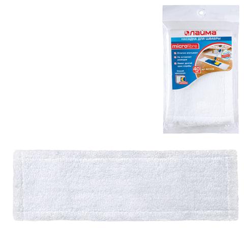 Насадка МОП для швабры ЛАЙМА с карманами, 40×10 см, микрофибра, швабра 601461, 601462, для дома и офиса