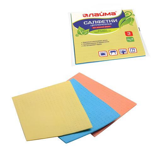 Салфетки целлюлозные (губчатые) ЛАЙМА, комплект 3 шт., для влажной уборки, 15×18 см