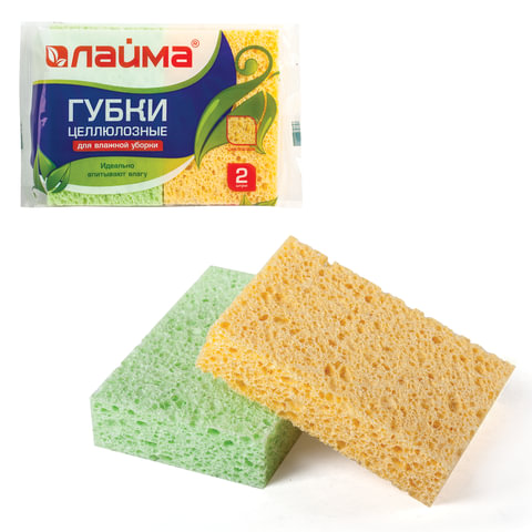 Губки бытовые ЛАЙМА, комплект 2 шт., целлюлозные (губчатые), для посуды и уборки, 2×9,5×6,5 см