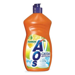 Средство для мытья посуды 500 мл, AOS «Лимон»