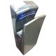 Сушилка для рук KSITEX M-8888АС JET, СКОРОСТНАЯ, 1650 Вт, металл