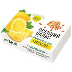 Мыло туалетное 75 г, «Осенний вальс» (Нэфис Косметикс), «Лимон»