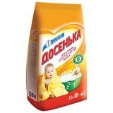 Стиральный порошок для всех типов стирки 2,2 кг, DOSEN'KA (Досенька) для детского белья