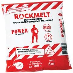 Реагент антигололедный 5 кг, ROCKMELT Power («Рокмелт Пауэр»), до -25С, мешок
