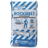 Реагент антигололедный 20 кг, ROCKMELT Salt («Рокмелт Сальт»), до -15С, мешок