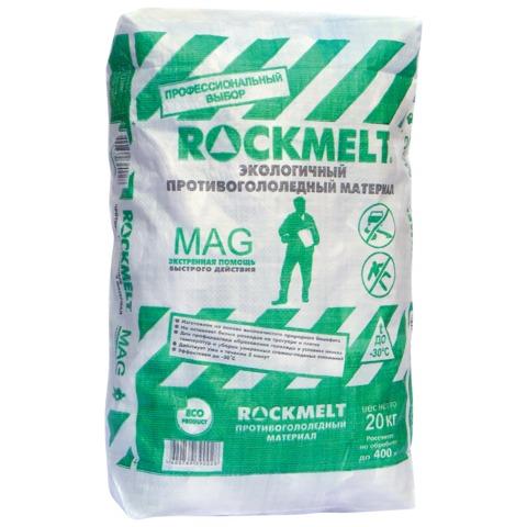 Реагент антигололедный 20 кг, ROCKMELT Mag («Рокмелт Маг»), до -30С, мешок