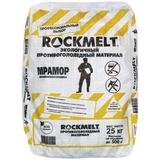 Реагент антигололедный ROCKMELT («Рокмелт»), 25 кг, мраморная крошка, фракция 2-5 мм, мешок