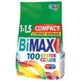 Стиральный порошок-автомат 1,5 кг, BIMAX (Бимакс) «Color»