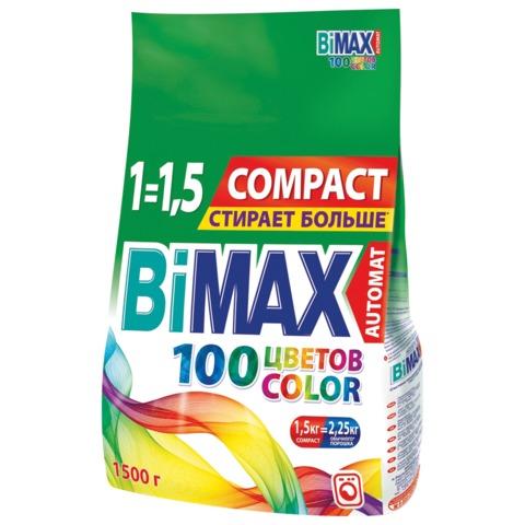Стиральный порошок-автомат 1,5 кг, BIMAX Color (Бимакс Колор)