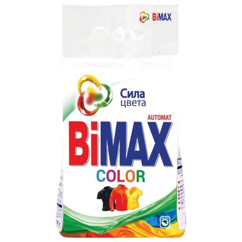 Стиральный порошок-автомат 3 кг, BIMAX Color (Бимакс Колор, Нэфис Косметикс)