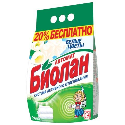 Стиральный порошок-автомат 2,4 кг, БИОЛАН «Белые цветы» (Нэфис Косметикс)