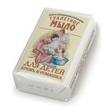 Мыло туалетное ДЛЯ ДЕТЕЙ, 190 г, «Кремъ и ромашка» (Нэфис Косметикс)