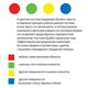 Салфетка VILEDA «Бризи», комплект 25 шт., объемное микроволокно, голубая, 35×35 см