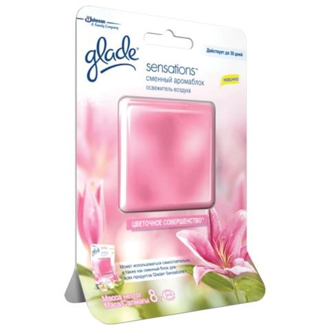 """Освежитель воздуха 8 г, GLADE (Глейд) Sensations Сменный аромаблок,""""Цветочное совершенство"""""""