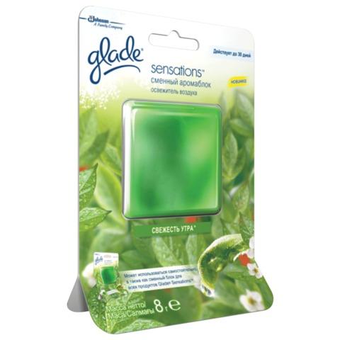 Освежитель воздуха 8 г, GLADE (Глейд) Sensations Сменный аромаблок, «Свежесть утра»