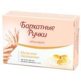 Мыло-крем туалетное 75 г, БАРХАТНЫЕ РУЧКИ «Экстракт шелка», нежное питание