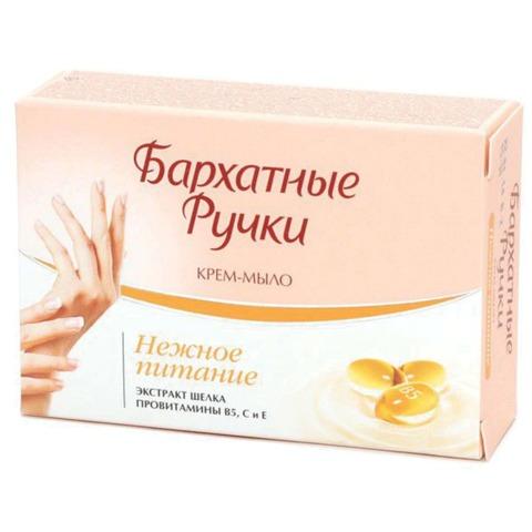 Мыло-крем туалетное БАРХАТНЫЕ РУЧКИ, 75 г, нежное питание «Экстракт шелка»