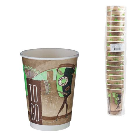 Одноразовые стаканы «Хухтамаки», комплект 18 шт., бумажные двухслойные, 400 мл, цветная печать, для холодного/<wbr/>горячего, DW16