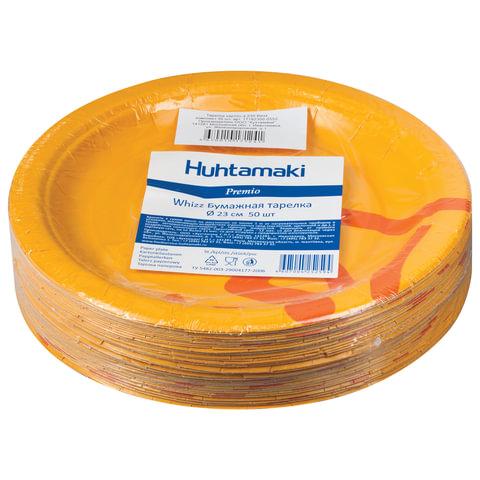 "Одноразовые тарелки ""Хухтамаки"", комплект 50 шт., картон, диаметр 230 мм, ""Whizz"", для холодного/горячего"