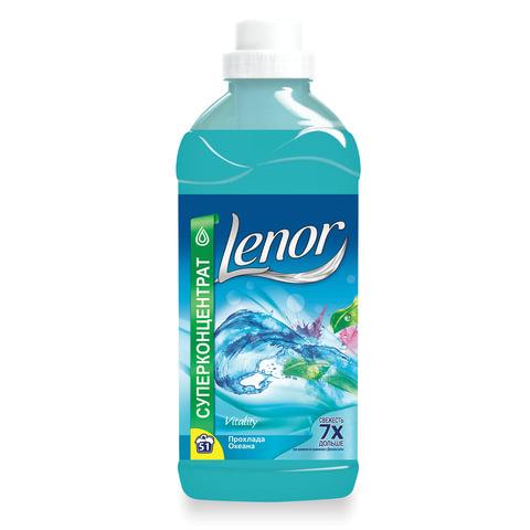 Кондиционер-ополаскиватель для белья LENOR (Ленор), 1,8 л, концентрат, «Прохлада океана»