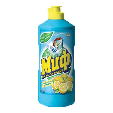 """Средство для мытья посуды 500 мл, МИФ """"Лимонная свежесть"""""""