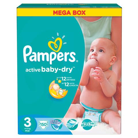 Подгузники 150 шт., PAMPERS (Памперс) «Active Baby», размер 3 (4-9 кг)