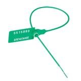 Пломбы пластиковые номерные, самофиксирующиеся, длина рабочей части 220 мм, зеленые, комплект 50 шт.