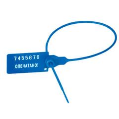 Пломбы пластиковые номерные, самофиксирующиеся, длина рабочей части 220 мм, синие, комплект 50 шт.