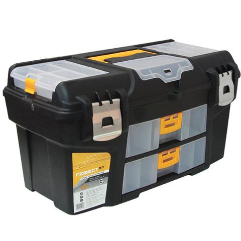 """Ящик для инструментов IDEA «Гефест», 21"""", 28×53×29 см, 3 бокса для мелочей, 2 выдвижные консоли"""