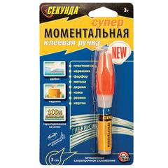 Клей моментальный «Секунда», 3 г, с клеевой ручкой, многоразовый, герметичный, блистер