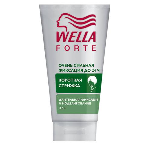 Гель для волос WELLA FORTE (Велла Форте), 150 мл, «Сильная фиксация для коротких волос»