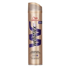 Лак для волос 250 мл, WELLAFLEX (Веллафлекс) «Объем для тонких волос», суперсильная фиксация