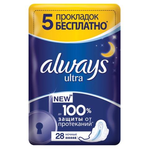 """Прокладки женские гигиенические ALWAYS (Олвейс) """"Ultra Night"""", 28 шт., ароматизированные"""