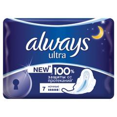 Прокладки женские гигиенические ALWAYS (Олвейс) «Ultra Night», 7 шт., ароматизированные