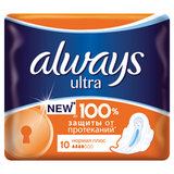��������� ������� ������������� ALWAYS (������) «Ultra Normal Plus», 10 ��., �����������������