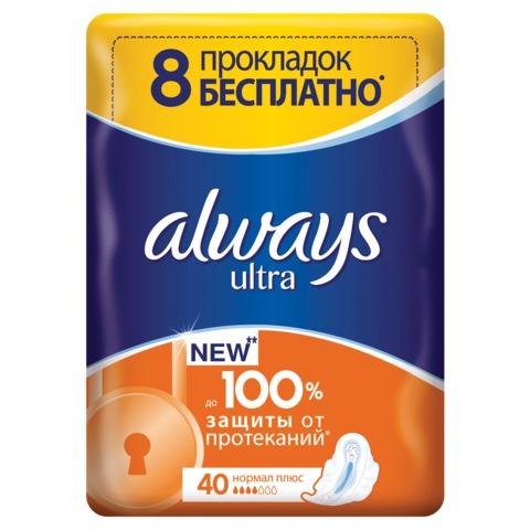 Прокладки женские гигиенические ALWAYS (Олвейс) «Ultra Normal Plus», 40 шт., ароматизированные
